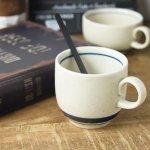 インディゴボーダー コーヒー碗(高さ6.5cm)
