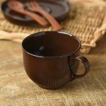 LATTE コーヒーカップ チョコブラウン