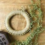 い草の鍋敷き 大(21cm)