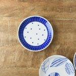 ブルーパターン 14cm取り皿 マメシボリ