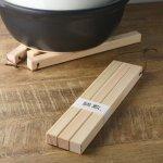 日本製ひのき鍋敷き 大