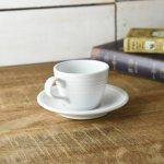オービット フロスティーホワイト コーヒーカップ&ソーサー