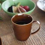 小田陶器 櫛目(kushime) 8.5cmマグカップ アメ釉