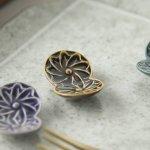 ボタニカル・モチーフ 箸置き アメ色