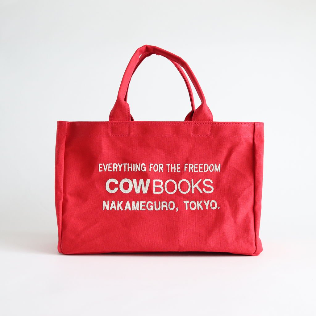 BOOK VENDER TOTE - CONTAINER SMALL #RED [133]