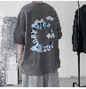 <img class='new_mark_img1' src='https://img.shop-pro.jp/img/new/icons13.gif' style='border:none;display:inline;margin:0px;padding:0px;width:auto;' />【2021夏新作】 くすみカラー 韓国 バックロゴ ビッグシルエット Tシャツ グレー