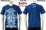 ウルトラマン50周年コラボ!キングジョーカモフラージュTシャツ ULST-003