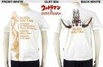 ウルトラマン50周年コラボ!バルタン星人シルエットTシャツ ULST-004