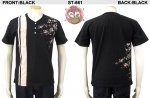 【花旅楽団】桜刺繍切り替え半袖Tシャツ ST-661 ブラック/ホワイト
