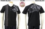 【花旅楽団】梟刺繍切り替え半袖Tシャツ ST-662 ブラック/ホワイト