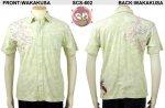 【花旅楽団】桜鯉刺繍半袖ジャガードコットンシャツ SCS-602 チャコール/ワカクサ