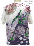 エヴァンゲリオン×錦コラボレーション初号機 半袖Tシャツ 525236 ホワイト/ブラック