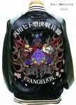 エヴァンゲリオン×錦コラボレーション リバーシブルスカジャン 595454 ホワイト/ブラック