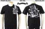 【satori/さとり】双跳鯉柄刺繍半袖Tシャツ GST-652 ブラック、グレー
