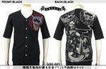 【satori/さとり】髑髏花魁柄刺繍&抜染鯉口シャツ GSK-501 ブラック