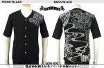 【satori/さとり】龍虎柄刺繍&抜染鯉口シャツツ GSK-502 ブラック