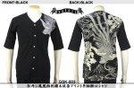 【satori/さとり】牡丹に鳳凰柄刺繍&抜染鯉口シャツ GSK-503 ブラック