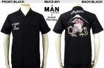 ウルトラマン50周年コラボ!ウルトラタイガーシャツ MUCS-001