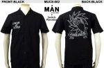 ウルトラマン50周年コラボ!八つ裂き光輪シャツ MUCS-002