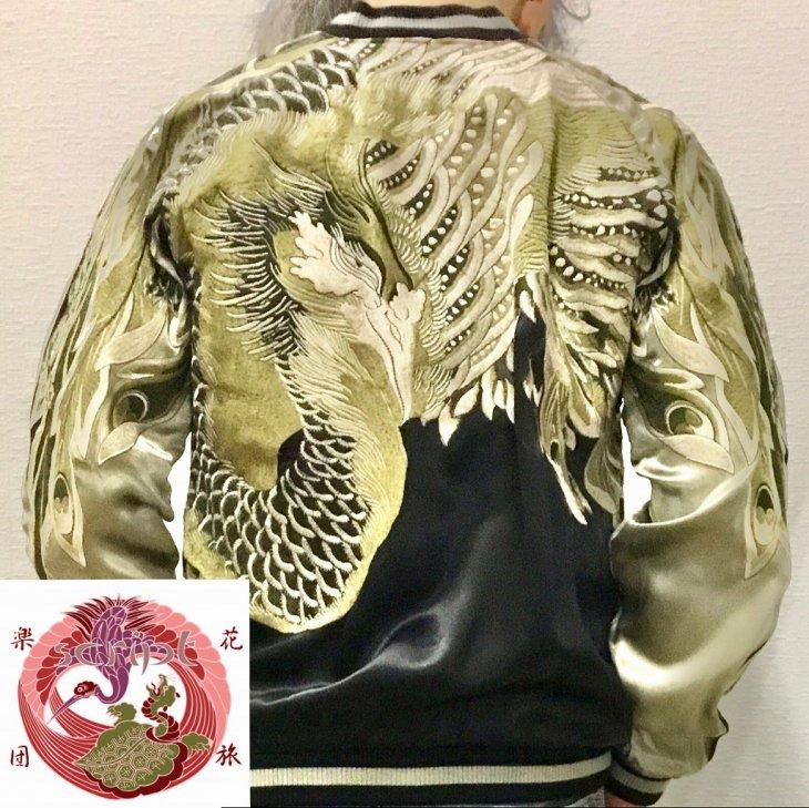 【花旅楽団】鳳凰柄刺繍スカジャン SSJ-016 ブラック