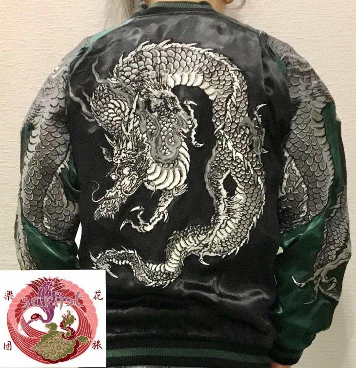 【花旅楽団】巻龍柄刺繍スカジャン SSJ-017 ブラック