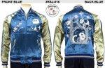 【Japanesque/ジャパネスク】パンダ柄スカジャン 3RSJ-016 ブラック/ベージュ、ブラック/ピンク、ブルー