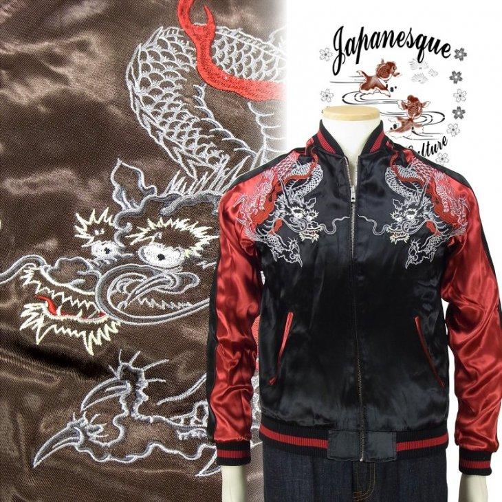 【Japanesque/ジャパネスク】炎龍スカジャン 3RSJ-024 ブラック