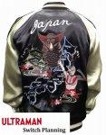 【ウルトラマン×スカジャン】ウルトラマン ゴモラ 日本地図スカジャン ULSJ-006