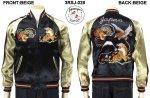 【Japanesque/ジャパネスク】龍と鷹と虎リバーシブルスカジャン 3RSJ-028 ブラック/ベージュ、ブラック/ブルー
