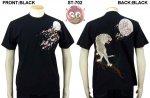 【花旅楽団】月に白虎刺繍半袖Tシャツ ST-702 ブラック、ホワイト