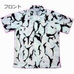 ウルトラマンコラボ商品 エレキング柄アロハシャツ UTM-01