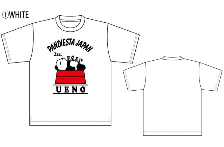 【パンディエスタ】上野動物園パンダ誕生おめでとう!Tシャツ PAN-01