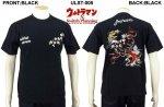 ウルトラマンコラボ!ウルトラセブン&ナース半袖Tシャツ ULST-005
