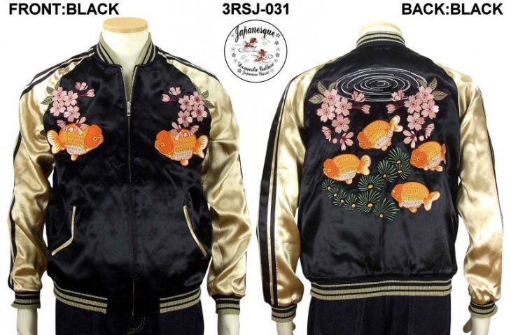 【Japanesque/ジャパネスク】ランチュウリバーシブルスカジャン 3RSJ-031 ブラック、ピンク