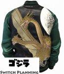 【ゴジラコラボ商品】キングギドラリバーシブルスカジャン GZSJ-003 ブラック
