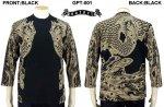 【satori/さとり】鳳凰柄抜染七分袖Tシャツ GPT-001 ブラック、ネイビー