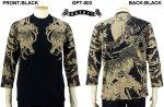 【satori/さとり】虎柄抜染七分袖Tシャツ GPT-003 ブラック、ネイビー
