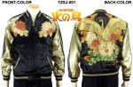 【手塚治虫】火の鳥と菊花刺繍スカジャン TZSJ-001 ブラック×カラー、ブラック×モノトーン