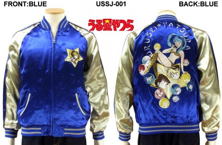 【うる星やつら】うる星やつら刺繍スカジャン USSJ-001 ブルー