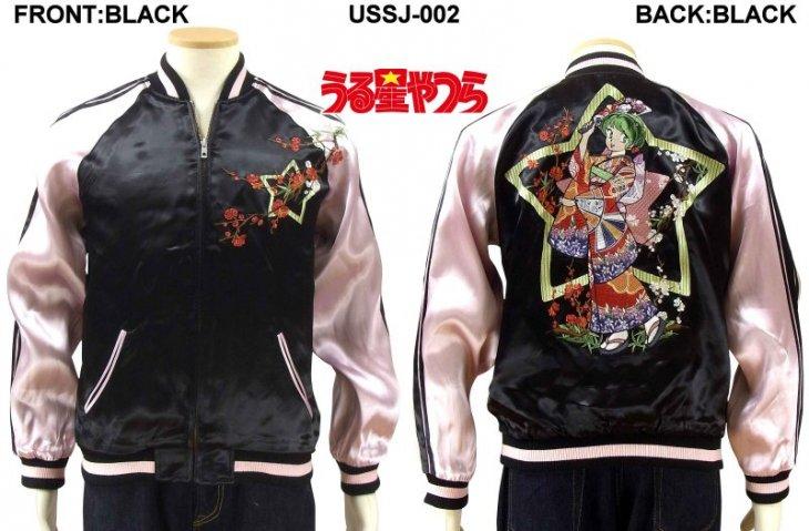 【うる星やつら】振袖ラムちゃん刺繍スカジャン USSJ-002 ブラック