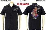 【ウルトラマン】ウルトラの母刺繍半袖シャツ ULSS-001 ブラック、ピンク