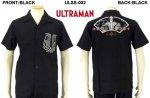 【ウルトラマン】ダダと和模様刺繍半袖シャツ ULSS-002 ブラック