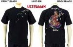【ウルトラマン】ウルトラの母刺繍半袖Tシャツ ULST-006 ブラック