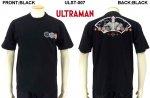 【ウルトラマン】ダダと和模様刺繍半袖Tシャツ ULST-007 ブラック