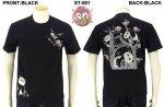 【花旅楽団】梅とパンダ刺繍半袖Tシャツ ST-801 ブラック