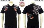 【花旅楽団】桜と金魚刺繍半袖Tシャツ ST-802 ブラック、ホワイト
