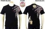 【花旅楽団】桜と兎刺繍半袖Tシャツ ST-803 ブラック、ホワイト