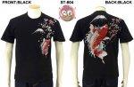 【花旅楽団】桜と緋鯉刺繍半袖Tシャツ ST-804 ブラック、ホワイト
