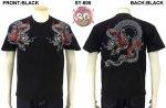 【花旅楽団】炎龍刺繍半袖Tシャツ ST-805 ブラック