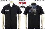 【ゴジラコラボ商品】アンギラス&ゴジラ刺繍半袖シャツ GZSS-001 ブラック